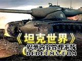 《太古遮天2》评测:超萌仙宠协助 华丽战斗冲击